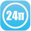 24π安卓版