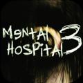 精神病院3(Mental Hospital III)安卓版