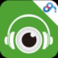 百度监控软件_小度i耳目安卓手机版V2.5.0安卓版下载