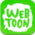 LINE Webtoon安卓版