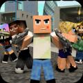 我的世界:侠盗猎车手(Block Cube Gun War)