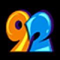92游戏中心 V1.2.0.1 官方版