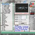 cf刷枪软件永久雷神 V2.0.1.4 官方版