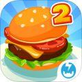 饭店物语2(Restaurant Story 2) V2 1.7.1.2 安卓版