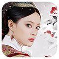 后宫•甄嬛传 V1.0.0 安卓版