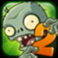 植物大战僵尸2:黑暗时代(Plants vs. Zombies 2)
