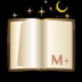 静读天下 V2.6.8 专业版