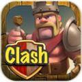 �����ͻ(Clan Clash) V1.0.1 ����