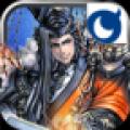 三国征途 V1.1 安卓版