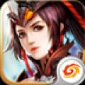 仙侠联盟 V1.0.3 安卓版