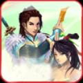 逸仙录3之剑语情天 V1.0 安卓版