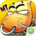 我叫MT Online V4.1.3.1 安卓版