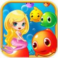 �_心泡泡�~(Bubble Fish Fun)安卓版