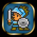 像素勇者 V1.1 安卓版