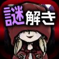 小红帽汉化版 V1.0 安卓版