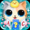 孩子记忆力游戏 V1.1 安卓版