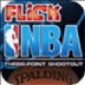 NBA全明星挑战赛 V1.1.0 安卓版