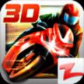 3D暴力摩托狂野飙车存档安卓无限金币