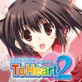 心之彼端2(ToHeart2) V1.0 安卓版