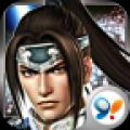 三国保卫战 V2.3.0 安卓版