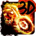 3D霹雳摩托安卓版