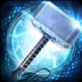 雷神2:黑暗世界V1.2 安卓版