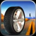 超级轮胎 V4.4.5 安卓版