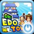 大江�糁�城(Oh! Edotowns) V1.1.9 安卓版