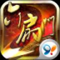 六扇门安卓版_六扇门亚洲城V2.1.0安卓版下载