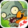 植物大战僵尸2游戏修改神器安卓版