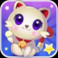 吃星星的猫咪 V1.0.2 安卓版