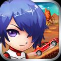 天天赛车 V1.1.4 安卓版