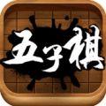天天五子棋 V2.0 安卓版