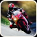摩托车游戏 V1.0 安卓版
