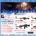 CF免费总换八把英雄武器 V3.10.30 免费版