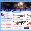 CF免�M��Q八把英雄武器 V3.10.30 免�M版