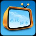 电视秘书 V1.2 安卓TV版