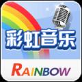彩虹音乐 V1.31 安卓TV版