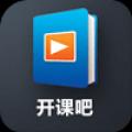 开课吧TV版 V3.0.2 TV版
