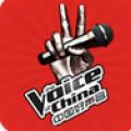 中国好声音TV版 V1.0 安卓版