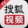 搜狐直播tv版 V2.1.0 官方版