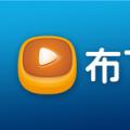 布丁视频 V2.2.5 安卓TV版