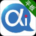 爱辅导 V2.8.6 安卓版