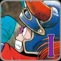 勇者斗恶龙(Dragon Quest) V1.0.0 ios版