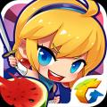 全民切水果 V1.0.4 安卓版