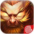 乱斗西游IOS版_乱斗西游iPad/iPhone版V1.0.0IOS版下载