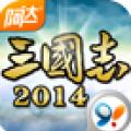 阿达三国志V2.0.8 安卓版