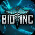 生化公司(Bio Inc.) V1.02 IOS版