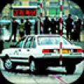 驾校练车安卓版_驾校练车手机版V3.1安卓版下载