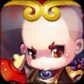 魔灵西游 V1.0.1 安卓版